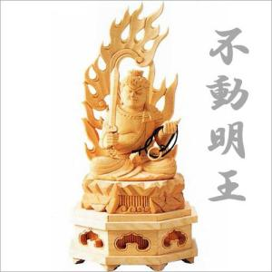 檜のお守り守護本尊像 不動明王 (ふどうみょうおう) 仏像 soprano