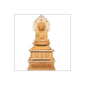 小型仏壇用 白木のご本尊 座仏像 釈迦如来 (下台付) soprano