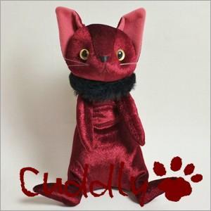 <Cuddly>カドリー こだわりのぬいぐるみ 仔ネコのヌイグルミ ナルシス ボルドー|soprano