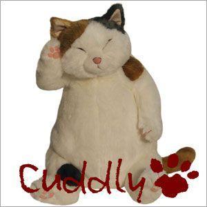 <Cuddly>カドリー こだわりのぬいぐるみ 猫のヌイグルミ マリア(Maria)|soprano