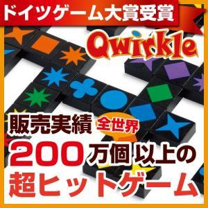 ●クゥワークルは同じ色または同じ形のタイルを並べて得点を競う、とてもシンプルなゲームです。 お子様か...