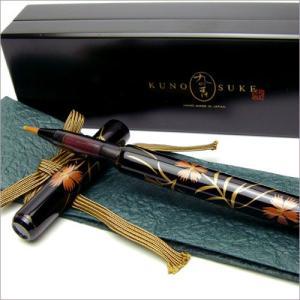 蒔絵筆ペン 九のすけ 黒塗 撫子(なでしこ)|soprano