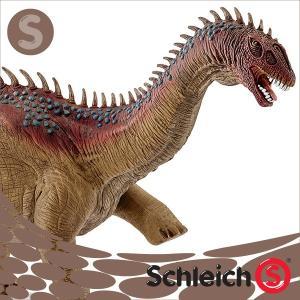 Schleich シュライヒ社フィギュア 14574 バラパサウルス Barapasaurus|soprano