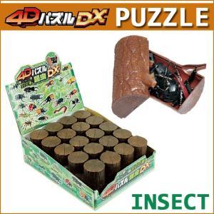 虫の立体パズル 4Dパズル 昆虫 DX 20個セット|soprano