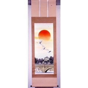 旭日二重橋の図掛軸(かけじく)|soprano