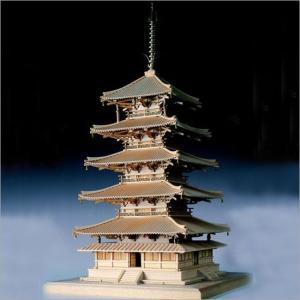 木製建築模型 <ウッディジョー> 1/75 法隆寺 五重塔|soprano