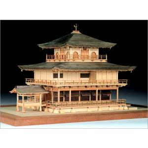 木製模型キット <ウッディジョー> 1/75 鹿苑寺 金閣 白木造り|soprano