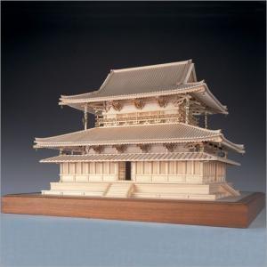 木製模型キット <ウッディジョー> 1/75 法隆寺 金堂|soprano