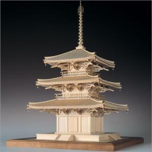 木製模型キット <ウッディジョー> 1/75 法輪寺 三重塔|soprano