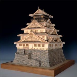 木製建築模型 <ウッディジョー> 1/150 大阪城 天守閣|soprano