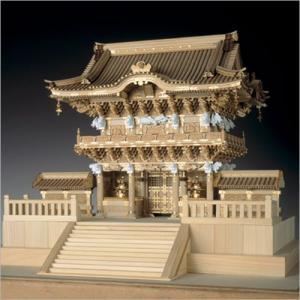 木製建築模型 <ウッディジョー> 1/50 日光東照宮 陽明門|soprano