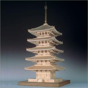 木製模型キット <ウッディジョー> 1/75 興福寺 五重塔|soprano