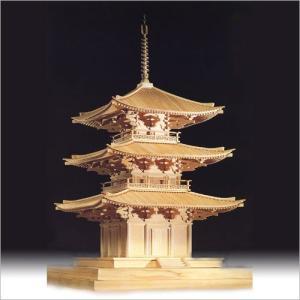 木製建築模型 <ウッディジョー> 1/50 法起寺 三重塔|soprano