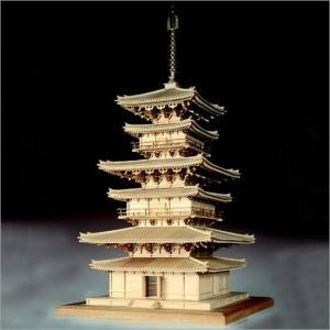 木製模型キット <ウッディジョー> 1/75 薬師寺 東塔|soprano