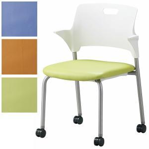 4脚セット 日本製 会議チェア キャスター脚 防汚・抗菌 レザー張り ミーティングチェア スタッキングチェア オフィス家具|sora-ichiban