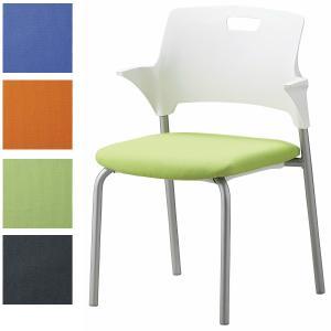 4脚セット 日本製 会議チェア 布張り ミーティングチェア スタッキングチェア オフィス家具|sora-ichiban