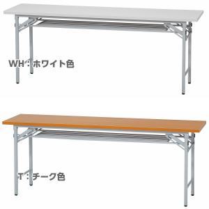 在庫限定 折りたたみテーブル 幅1800 奥行...の詳細画像2