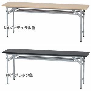 在庫限定 折りたたみテーブル 幅1800 奥行...の詳細画像3