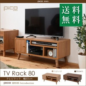 (送料無料)Pico series TV Rack W800|sora-ichiban