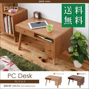 送料無料 Pico series Pc desk|sora-ichiban