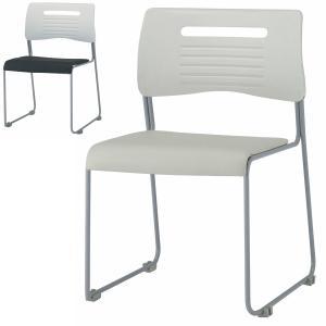 4脚セット ミーティングチェア PVCタイプ 積み重ね可能 スタッキングチェア 会議用チェア セット オフィス家具|sora-ichiban