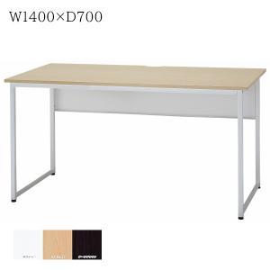 ワークデスク 幅1400×奥行700×高700|sora-ichiban