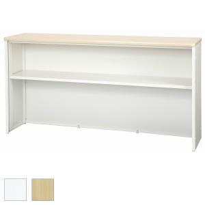 日本製   スチール製 受付 ハイカウンター W1800×D450×H960 棚付き 横連結可能  オフィス家具|sora-ichiban