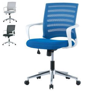 ホワイトフレーム メッシュチェア 肘付き メッキ脚 キャスター付き オフィスチェア 事務椅子 事務用チェア オフィス家具|sora-ichiban