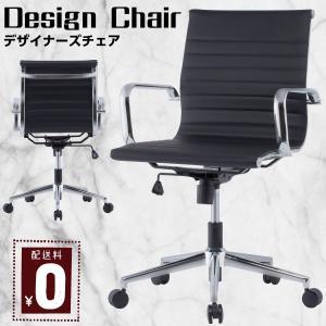 オフィスチェア W594×D642×H890〜990 肘付き スタイリッシュ デザインチェア 事務椅子 オフィス家具|sora-ichiban