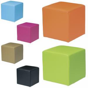 【2個セット】 多目的で使える キューブスツール 6色 ロビーチェア 待合椅子 オットマン 応接室 パーソナルソファ オフィス家具|sora-ichiban