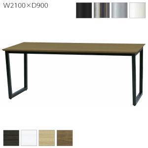 プレミアム 会議用テーブル W2100×D900×H720 選べる色・脚 ミーティングテーブル 会議テーブル 高級感 受注生産品 オフィス家具|sora-ichiban