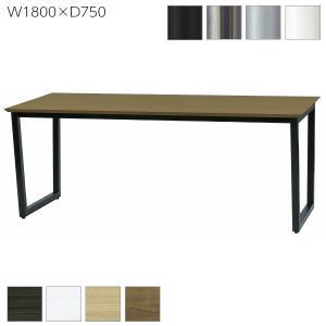 プレミアム 会議用テーブル W1800×D750×H720 選べる色・脚 ミーティングテーブル 会議テーブル 高級感 受注生産品 オフィス家具|sora-ichiban