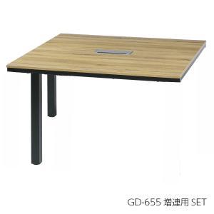 【増連用SET】連結 会議用テーブル W1200×D1200×H700 ミーティングテーブル 会議テーブル 増連可能 オフィス家具|sora-ichiban