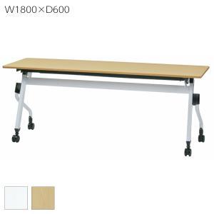 ソフトエッジ スタックテーブル 幅1800×奥行600×高700 平行スタックテーブル キャスター付き 会議テーブル ミーティングテーブル オフィス家具|sora-ichiban