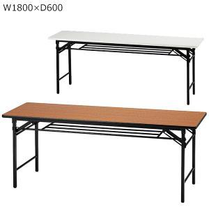 ソフトエッジ 折畳み 会議用テーブル 幅1800 奥行600 高700 会議テーブル 折りたたみテーブル 長机 会議用 オフィス家具|sora-ichiban