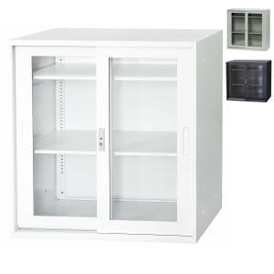 【アウトレット】【新品】 ホワイト色 書庫 上段ガラス引違い A4対応 上下横連結可能 W880×D400×H880(mm) 単体書庫 オフィス家具|sora-ichiban