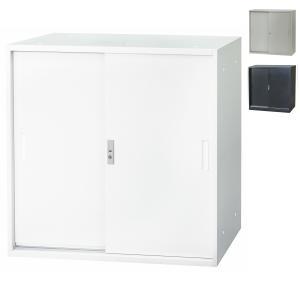 アウトレット 新品  3色 書庫 下段スチール引違い 完成品 A4対応 上下横連結可能 W880×D400×H880(mm) 単体書庫 オフィス家具|sora-ichiban