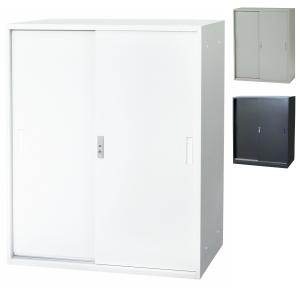 アウトレット 新品  3色 書庫 下段スチール引違い 完成品 A4対応 上下横連結可能 W880×D400×H1110(mm) 単体書庫 オフィス家具|sora-ichiban