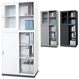 アウトレット 新品 完成品 書庫上下セット A4対応 上段ガラス引戸/下段スチール引き違い戸/ベース 3点セット 上下横連結可能 W880×D400×H1910(mm)|sora-ichiban