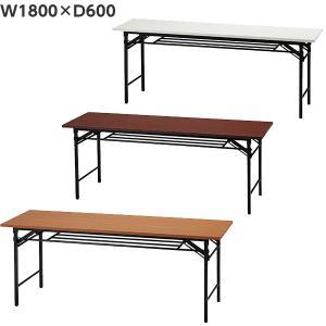 【法人様限定】折畳み 会議用テーブル 幅1800 奥行600 高700 会議テーブル 折りたたみテーブル 長机 会議用 オフィス家具|sora-ichiban