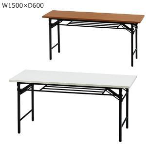 折畳み 会議用テーブル 法人様限定 幅1500 奥行600 高700 会議テーブル 折りたたみテーブル 長机 会議用 オフィス家具|sora-ichiban