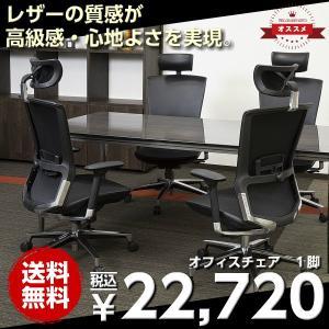 オフィスチェア レザー ヘッドレスト・肘・ランバーサポート付属 ハイバック デスクチェア パソコンチェア OAチェア 事務椅子|sora-ichiban