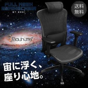 Bauhutte フルメッシュゲーミングチェア GT-2001 デスクチェア ブラック PCチェア メッシュチェア バウヒュッテ ゲーミングチェア ゲームチェア sora-ichiban