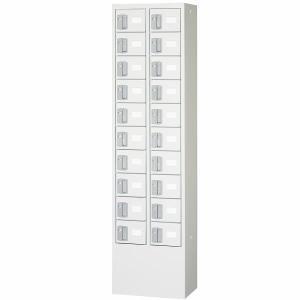 日本製 小物入れロッカー 20扉 シリンダー錠 ホワイト色 ロッカー 貴重品入れ 保管庫 小物入れ 車上渡し|sora-ichiban