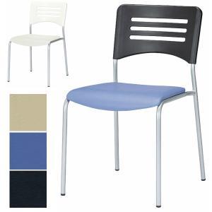 4脚セット ミーティングチェア ビニールレザー張り スタッキングチェア 積み重ね可能 会議用椅子 会議用チェア 会議イス 会議室 オフィス家具|sora-ichiban