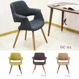 オーガニックチェア ダイニングチェア チェアー 椅子 デザイナーズチェア イームズチェア リプロダクト 肘付 木脚 木製 お客様組立 メイベル OC-01 後藤家具物産|sora-ichiban