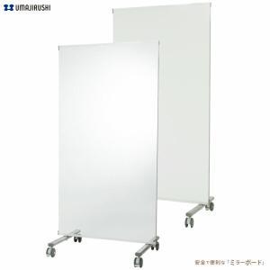 【外形サイズ】 W892×D610×H1780(mm)  【ミラー面サイズ】 W880×H1620(...