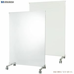 【外形サイズ】 W1192×D610×H1780(mm)  【ミラー面サイズ】 W1180×H162...