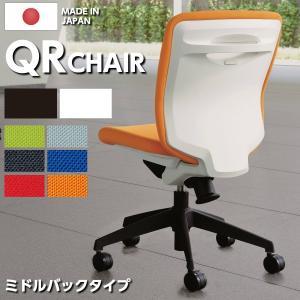 オフィスチェア 送料無料 ミドルバッグ ORCHAIR 事務椅子 シンクロロッキング OAチェア PC 日本製 高品質 QRS-30 QRSチェア|sora-ichiban