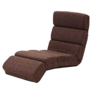 ゆったり座椅子 ルッチ 頭部・腰・足元 各14段階リクライニング式 幅550 奥行1680 高さ170 エイアイエス RC-1-BR|sora-ichiban